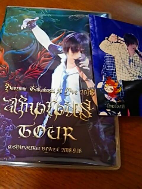 今日の直さん(高橋直純)は今年最後のLIVE DVD発売記念イベントを2ヶ所(新星堂サンシャインシティアルタ、ソフマップAKIBA④号店アミューズメント)にて開催です‼