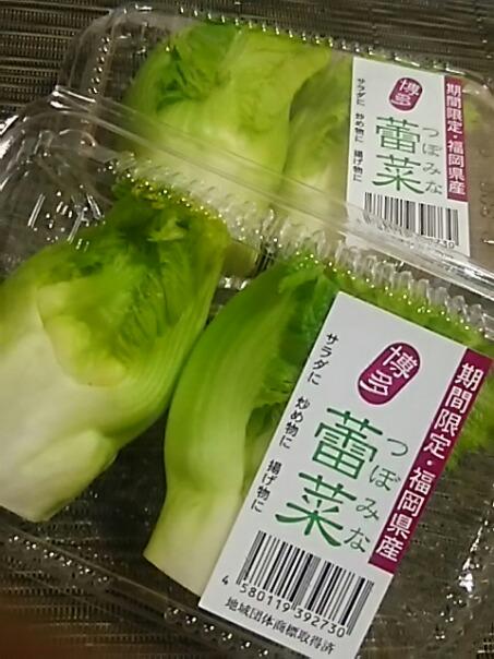 季節のお野菜いかがです?